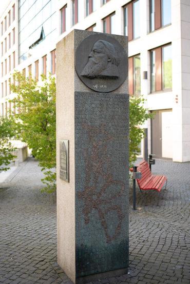 Egon Lissow: Gedenkstein für Johannes Brahms (Foto: KUNST@SH/Jan Petersen, 2020)
