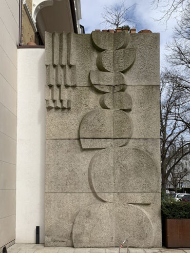 Hans Kock: Reliefwand (Foto: KUNST@SH/Jan Petersen, 2021)