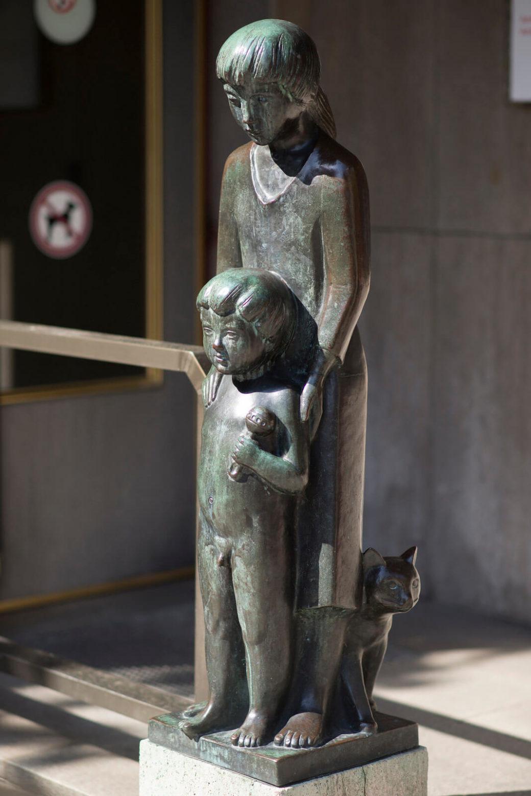 Fritz During: Kinder und Kater, (Foto: KUNST@SH/Jan Petersen)