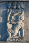 Reliefs an der alten Fröbelschule Kiel