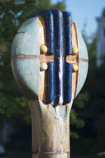 Hermann Stehr: Stele, (Foto: KUNST@SH/Jan Petersen)