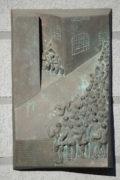 Hilger Schmitz: Gedenkrelief zur Novemberrevolution 1918